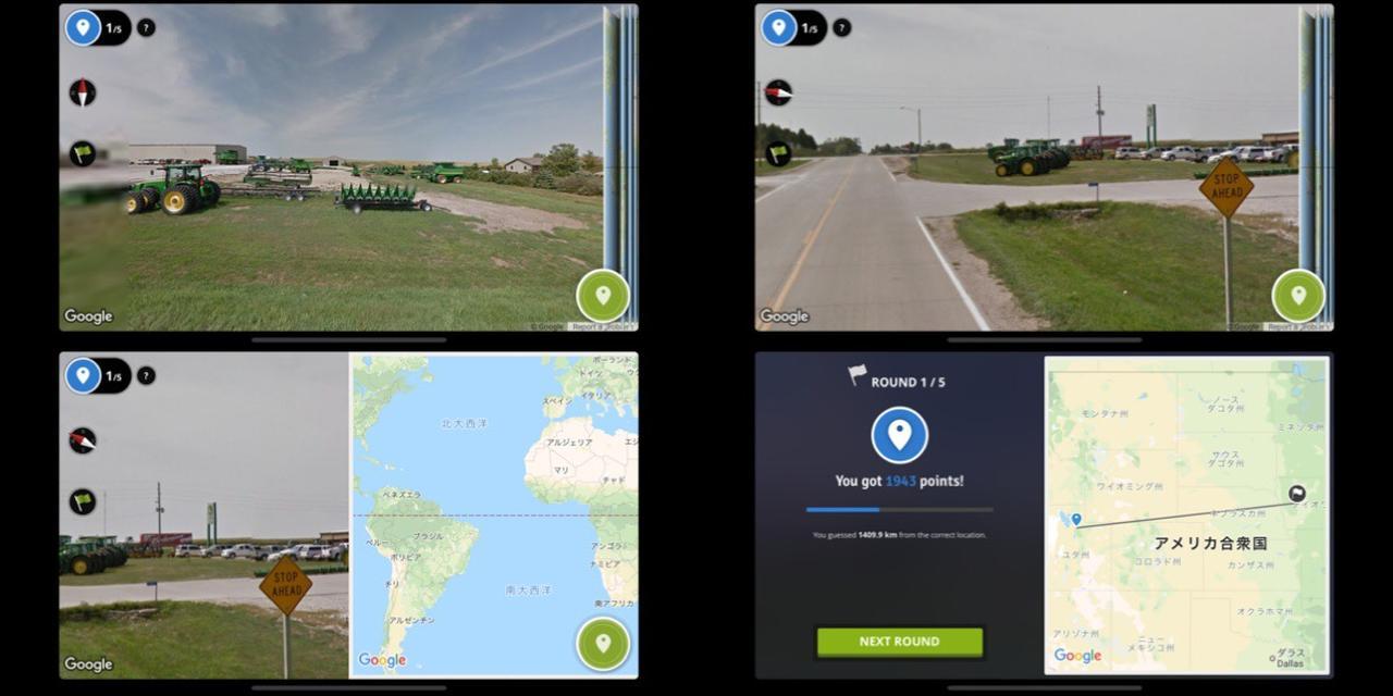 画像2: 地球は広い!「ここはどこ?」を当てるゲームアプリ。