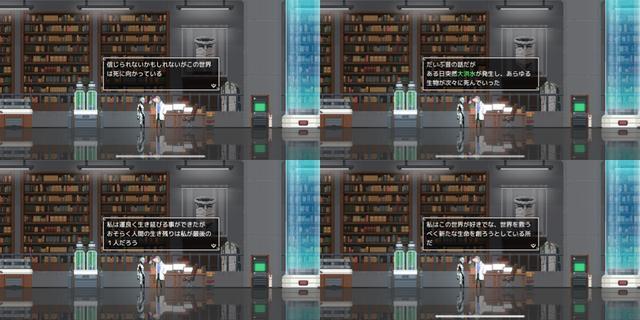 画像1: 研究室に戻ると伝えられる、衝撃の事実。ここから生命の復活が始まります。