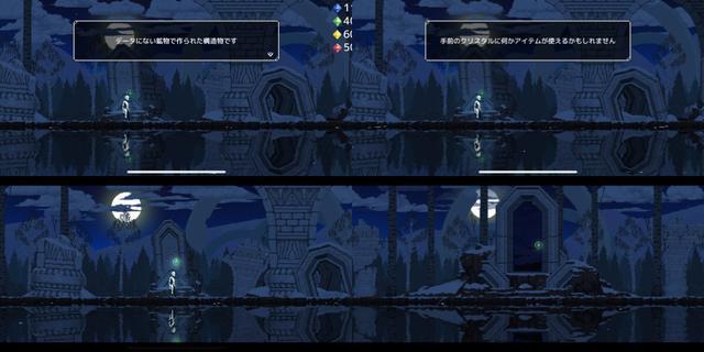 画像2: 博士の本当の目的が明かされる。そしてジーンとくるエンディングへ。