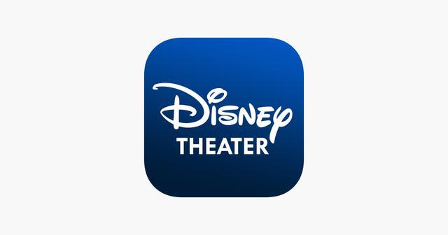 画像: Disney THEATER(ディズニーシアター)