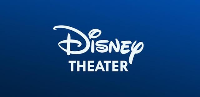 画像: Disney THEATER(ディズニーシアター) - Apps on Google Play