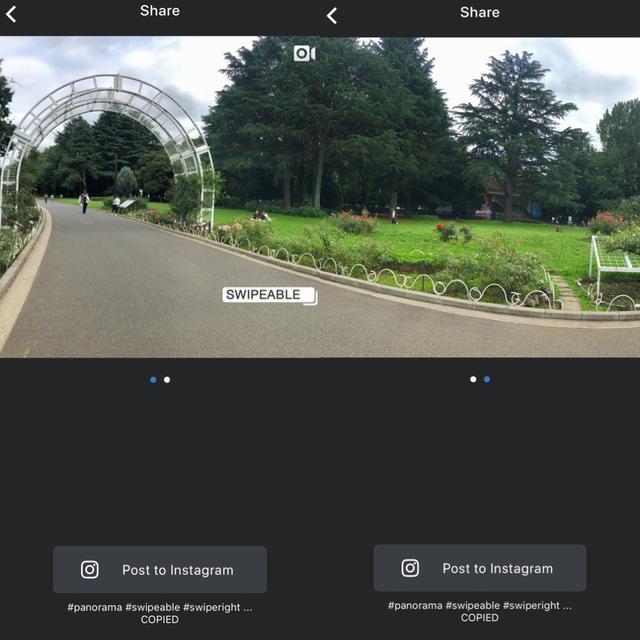 画像3: パノラマ写真をインスタで見やすく。