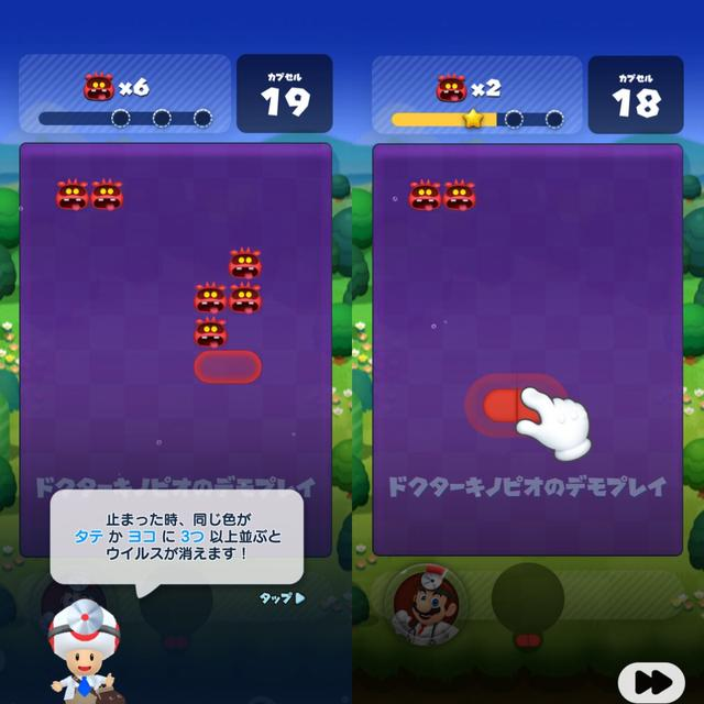 画像3: マリオの世界がウイルスでいっぱいに?!白衣のマリオが大活躍!