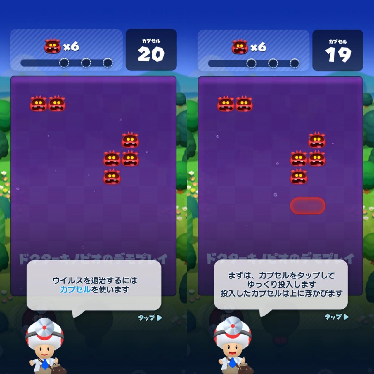 画像2: マリオの世界がウイルスでいっぱいに?!白衣のマリオが大活躍!