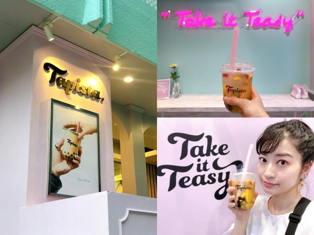 画像2: タピナビを使ってタピオカ店へ行ってみました!