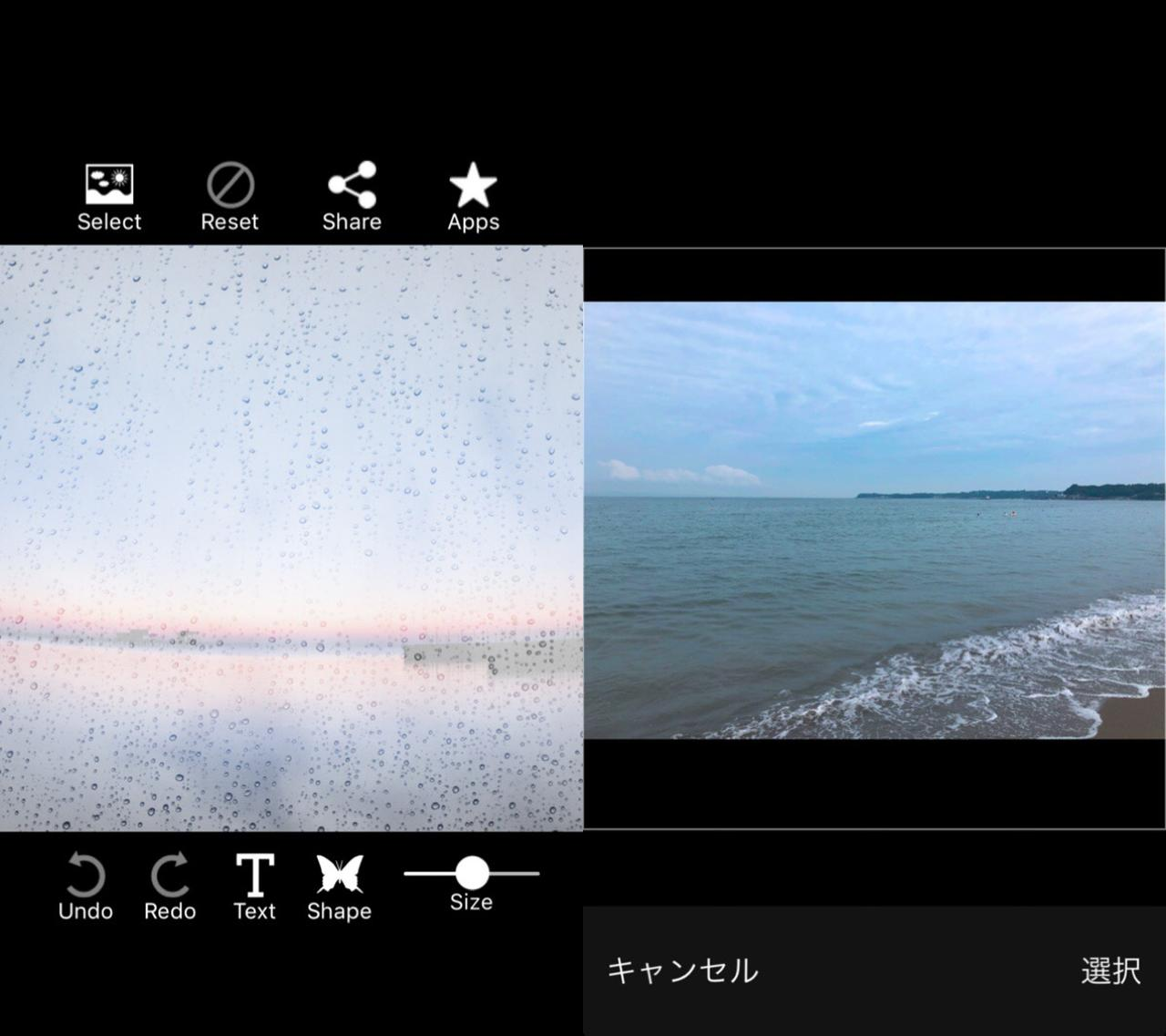 画像1: 夕焼けや海も涼しげに。水滴付きも可愛いです。