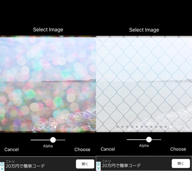 画像1: 曇りガラスだけじゃなくキラキラやフェンスモチーフなども。