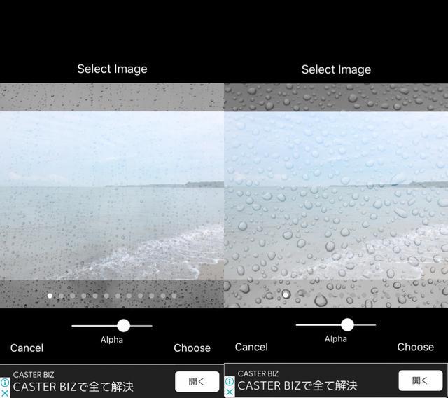 画像2: 夕焼けや海も涼しげに。水滴付きも可愛いです。