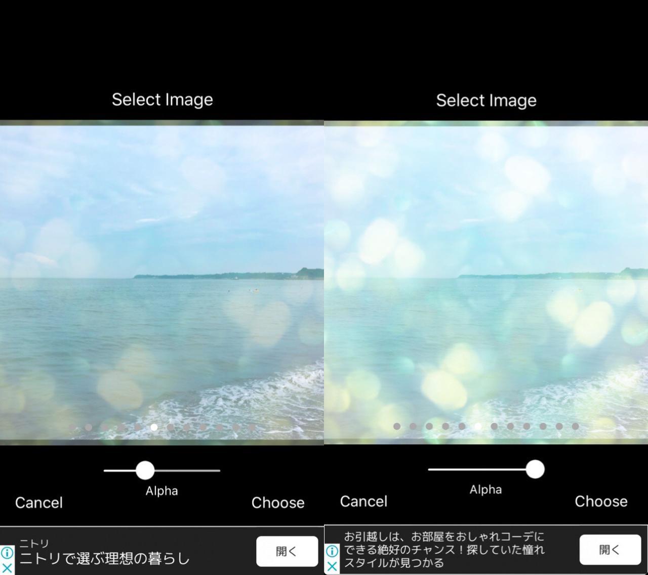 画像2: 曇りガラスだけじゃなくキラキラやフェンスモチーフなども。
