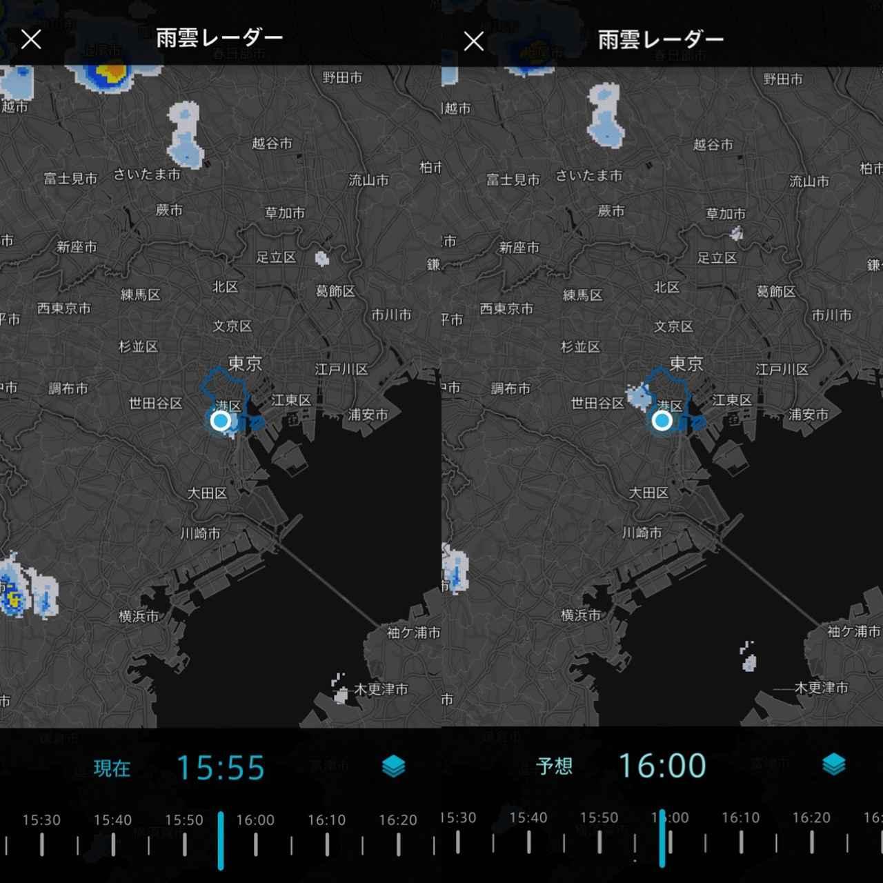 画像4: 今いる場所の状況はこのアプリで。通知を危険度で送り分けてくれる便利アプリ。