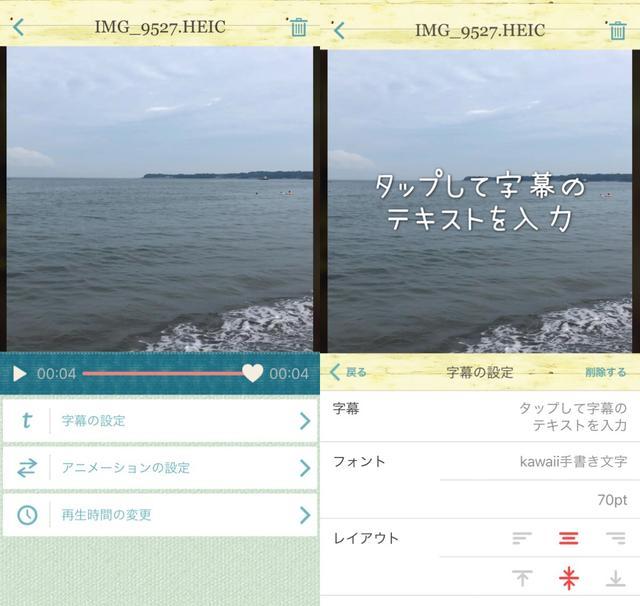 画像4: 動画の作り方は簡単!簡単ナビと直感的な操作でできちゃいます。
