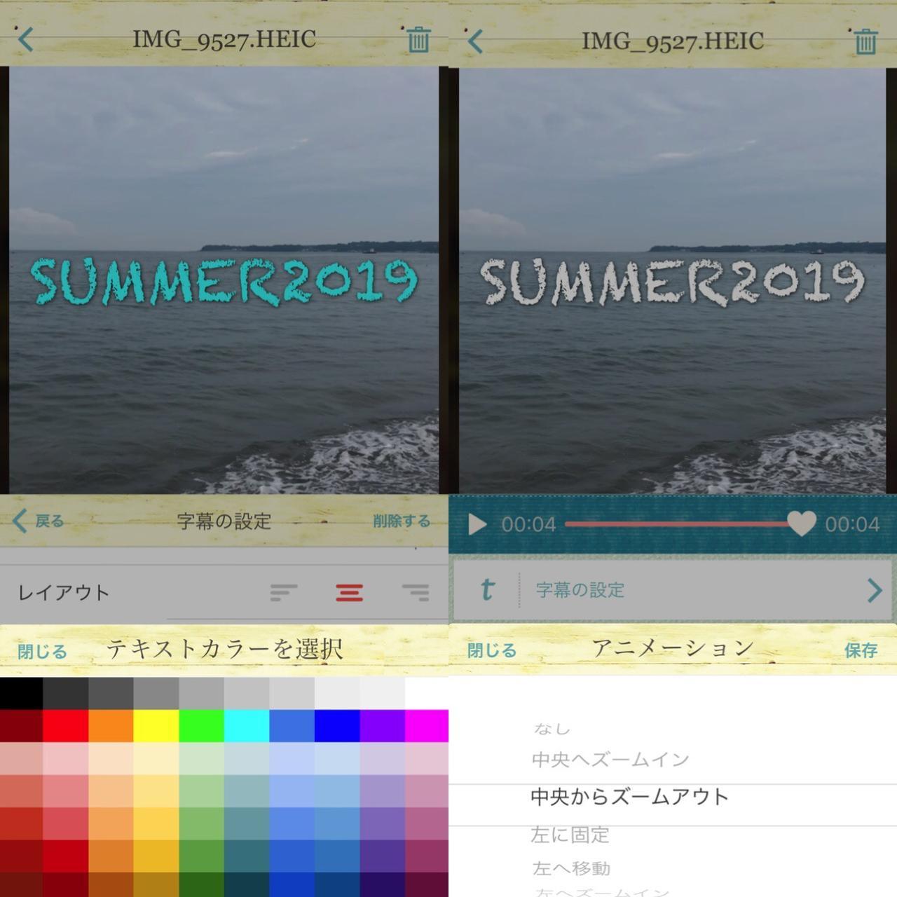 画像6: 動画の作り方は簡単!簡単ナビと直感的な操作でできちゃいます。