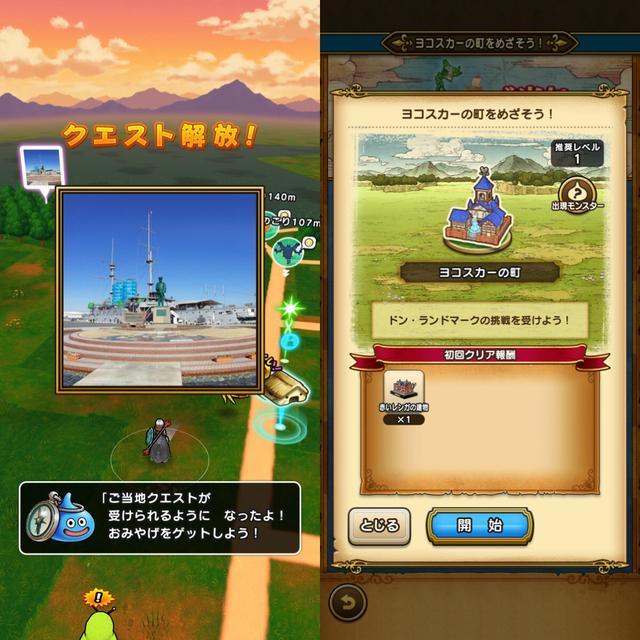 画像7: 神奈川のお土産をコンプリートしてみました!