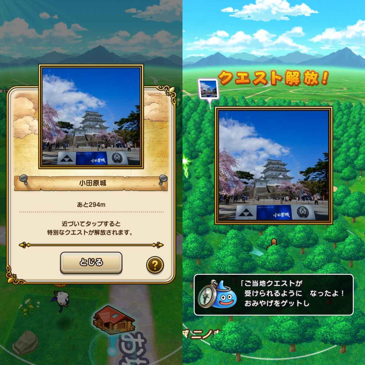 画像1: 神奈川のお土産をコンプリートしてみました!