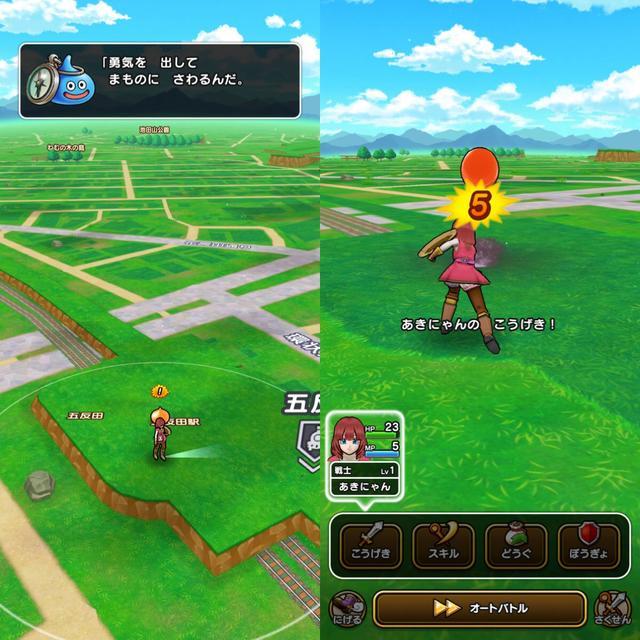 画像1: 基本的な遊び方は「まもの」とのバトルと目的地まで歩く冒険がメイン!