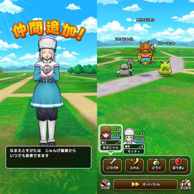 画像8: 基本的な遊び方は「まもの」とのバトルと目的地まで歩く冒険がメイン!
