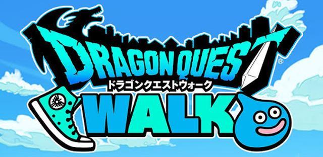 画像: ドラゴンクエストウォーク - Apps on Google Play