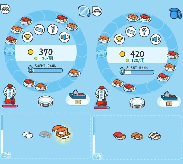 画像3: 同じお寿司をくっつけると新しい種類のお寿司が誕生!