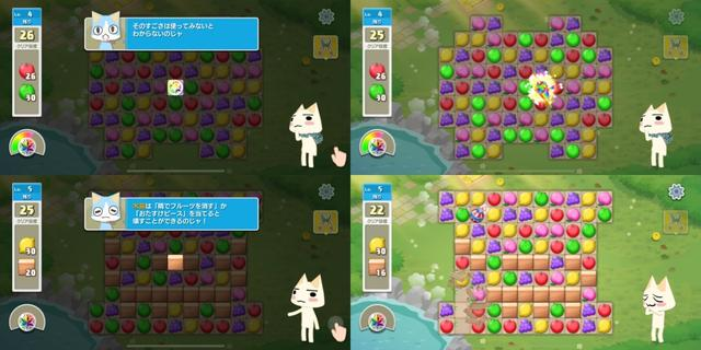 画像3: フルーツ収穫のアルバイトはパズル!3つ揃えて収穫しよう。