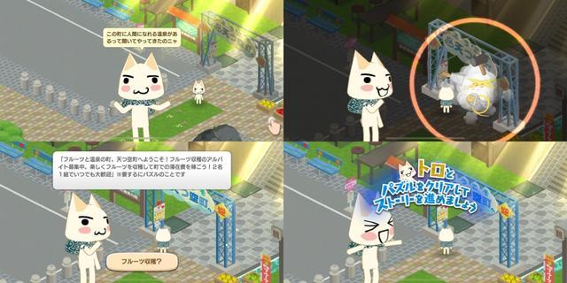 画像2: この白い猫と暮らしていたことがありますか?