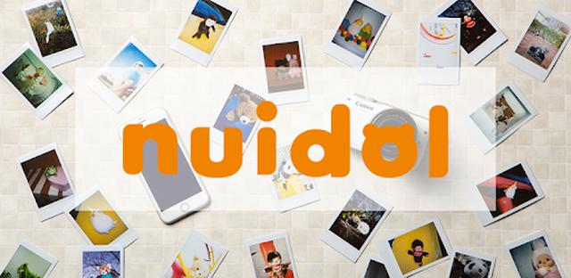 画像: nuidol - Apps on Google Play