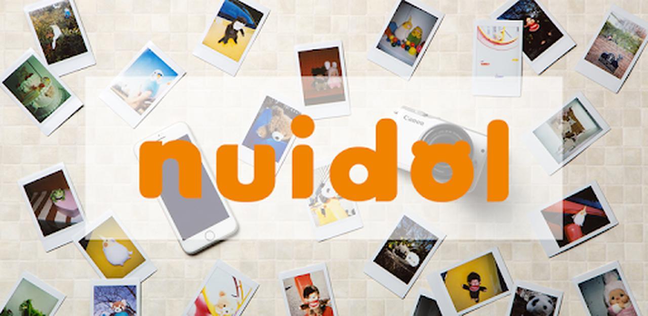 画像: nuidol - Apps on Google Play