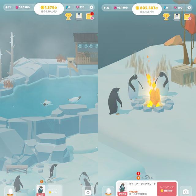 画像: ペンギンたちの行動や仕草が癒し…!