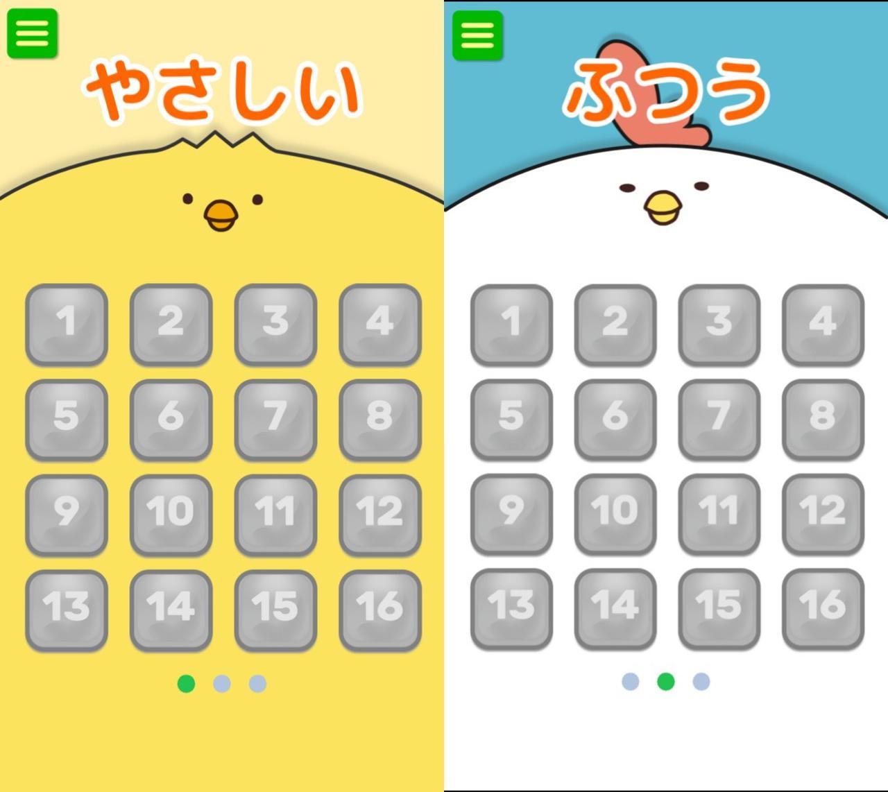 画像3: 一見すると2048、でもプラス要素が。同じ数字を作りキャラタイルを消そう!