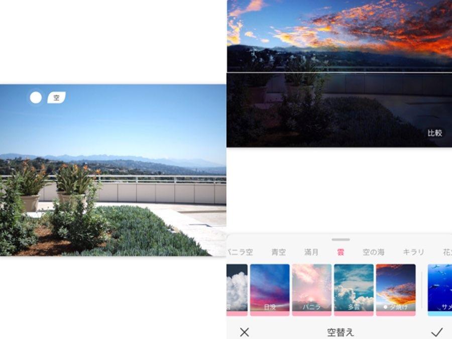 """画像3: Aki Imai (今井安紀) on Instagram: """"『Makaron』では人物や動物、キャラクターはもちろん空も認識。そして空替え機能もあるんです。普通の青空はもちろん可愛い形の雲が浮かぶもの、花火、稲妻、夕焼けに絵画風の空までたくさん素材があるんです。 その中でも面白いやついくつか作ってみたのでぜひご覧ください。…"""" www.instagram.com"""
