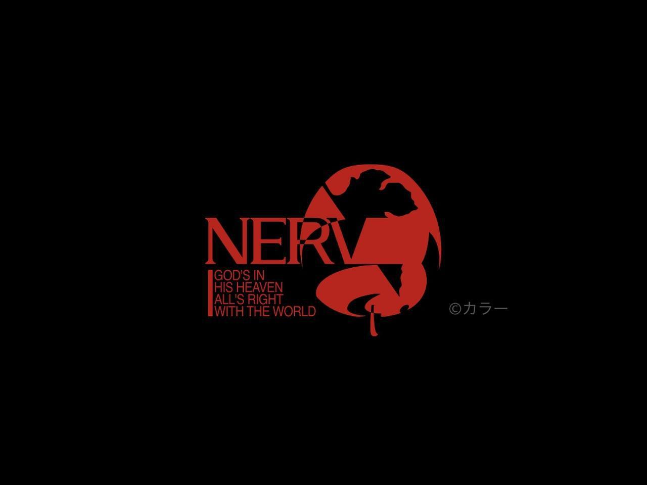 画像: 『特務機関NERV防災』 - Fun Fun Fun Club - デジタル・ライフスタイルマガジン