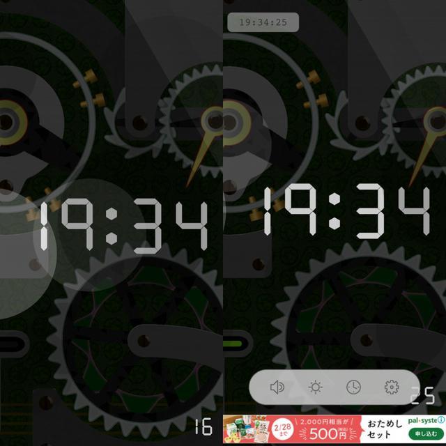 画像1: 一見普通の時計アプリ。でも実は時間をいじることができちゃう。