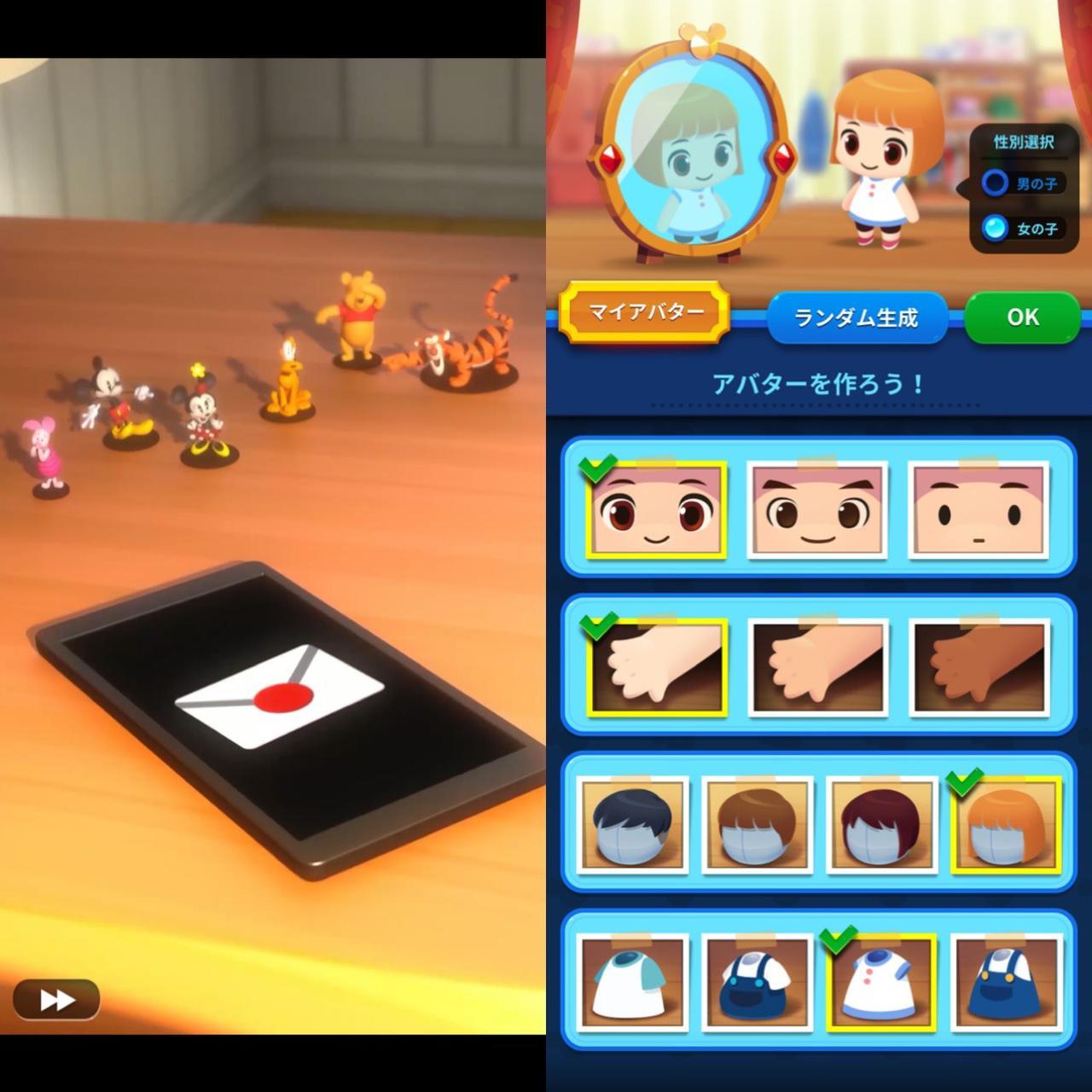 画像1: アプリ開始のムービーから可愛い。まずは可愛いアバター作り!
