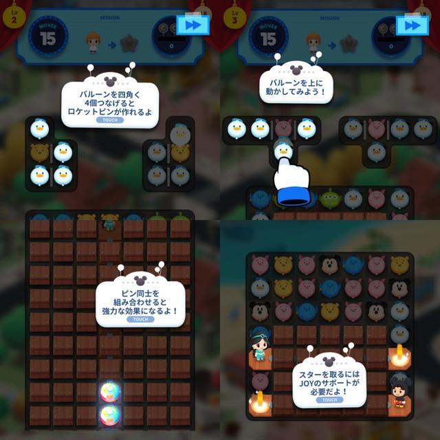 画像5: 街を綺麗にするための「スター」はパズルで獲得!