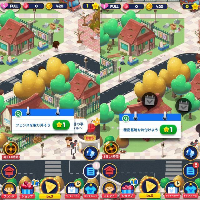 画像3: スターを使って街を綺麗に!好きな外観が選べちゃう。そして夢を叶えよう!