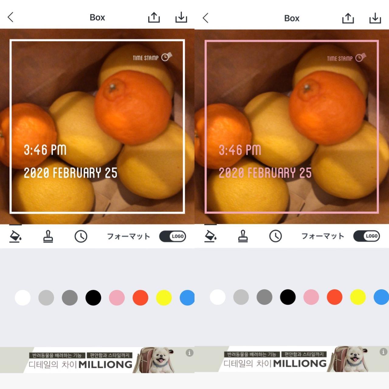 画像: 写真の雰囲気に合わせてスタンプの色も変えられます。