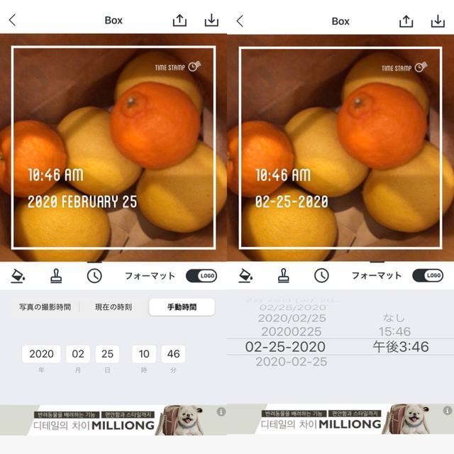 画像: 日付の手動設定やフォーマットの変更も簡単です。