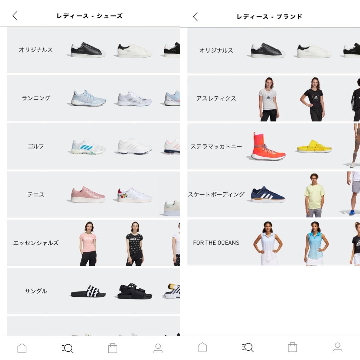 画像2: 幅広いラインナップが魅力のショッピングアプリ。画像検索も可能!