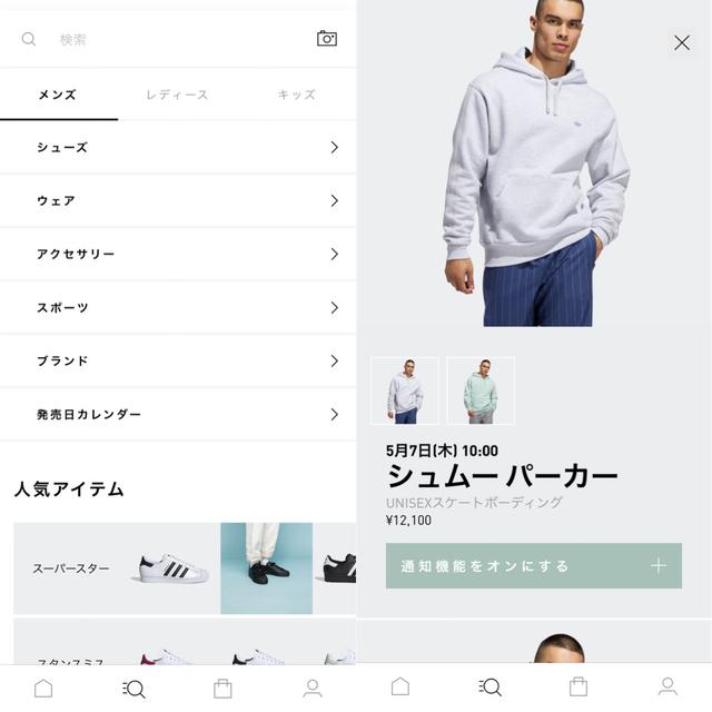 画像1: 幅広いラインナップが魅力のショッピングアプリ。画像検索も可能!