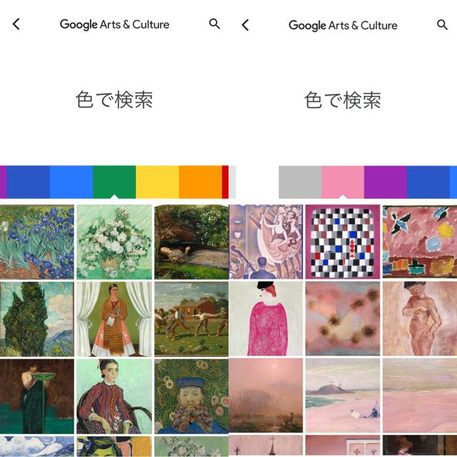 画像3: 好きなアーティストや時代で作品を探すこともできます。