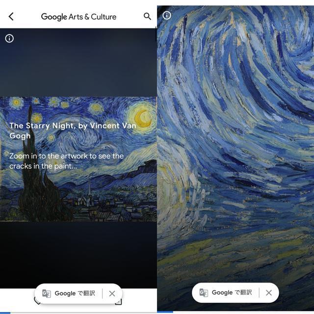 画像2: 実際の美術館ではできない体験を。グッと作品に近づいて細部まで見れる!