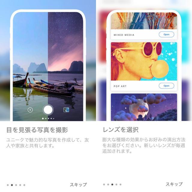 画像1: ぶっちゃけレンズを選ぶだけでオシャレでSNS映えする写真ができる!