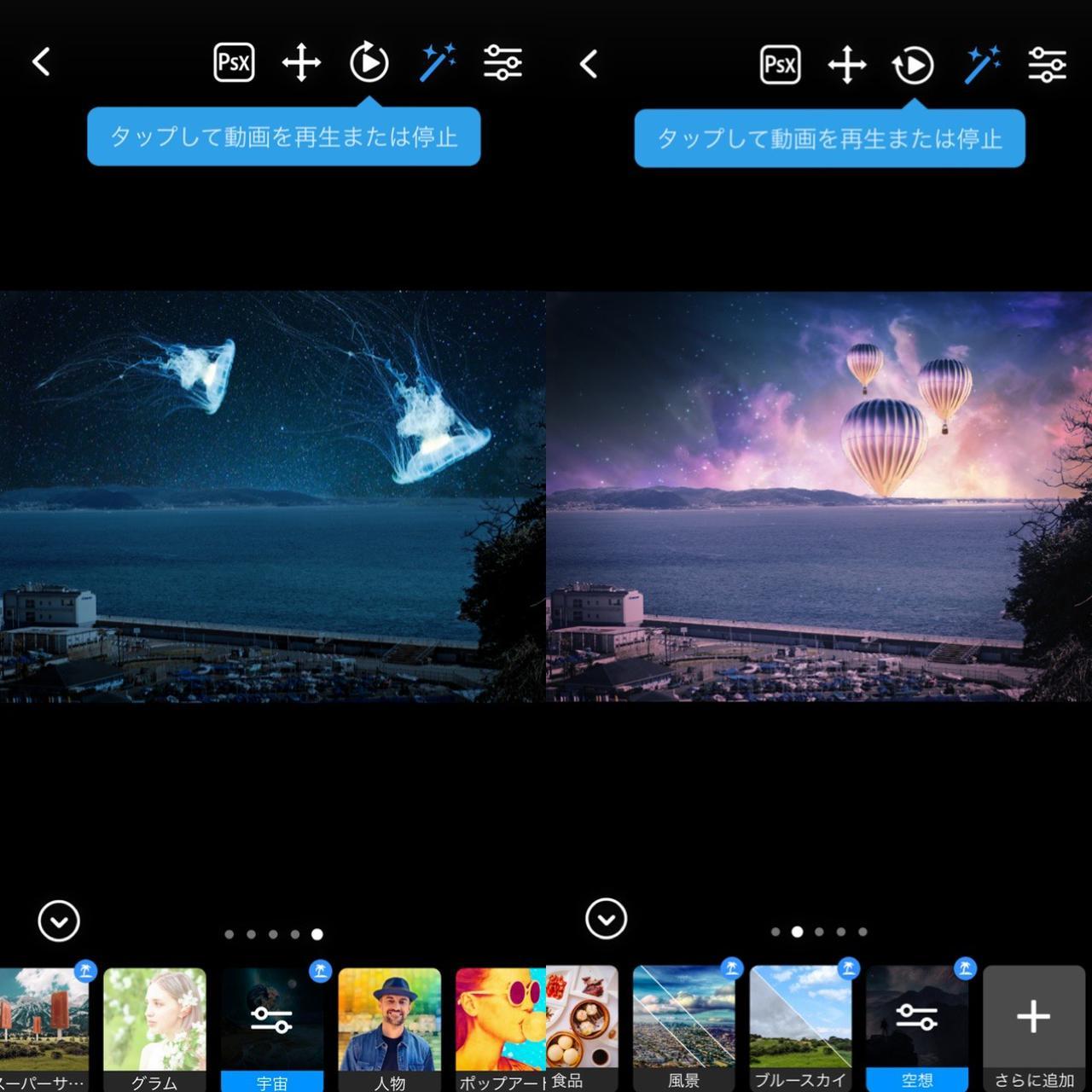 画像2: 空も自然に盛れちゃう!さすがのPhotoshopの技術です。