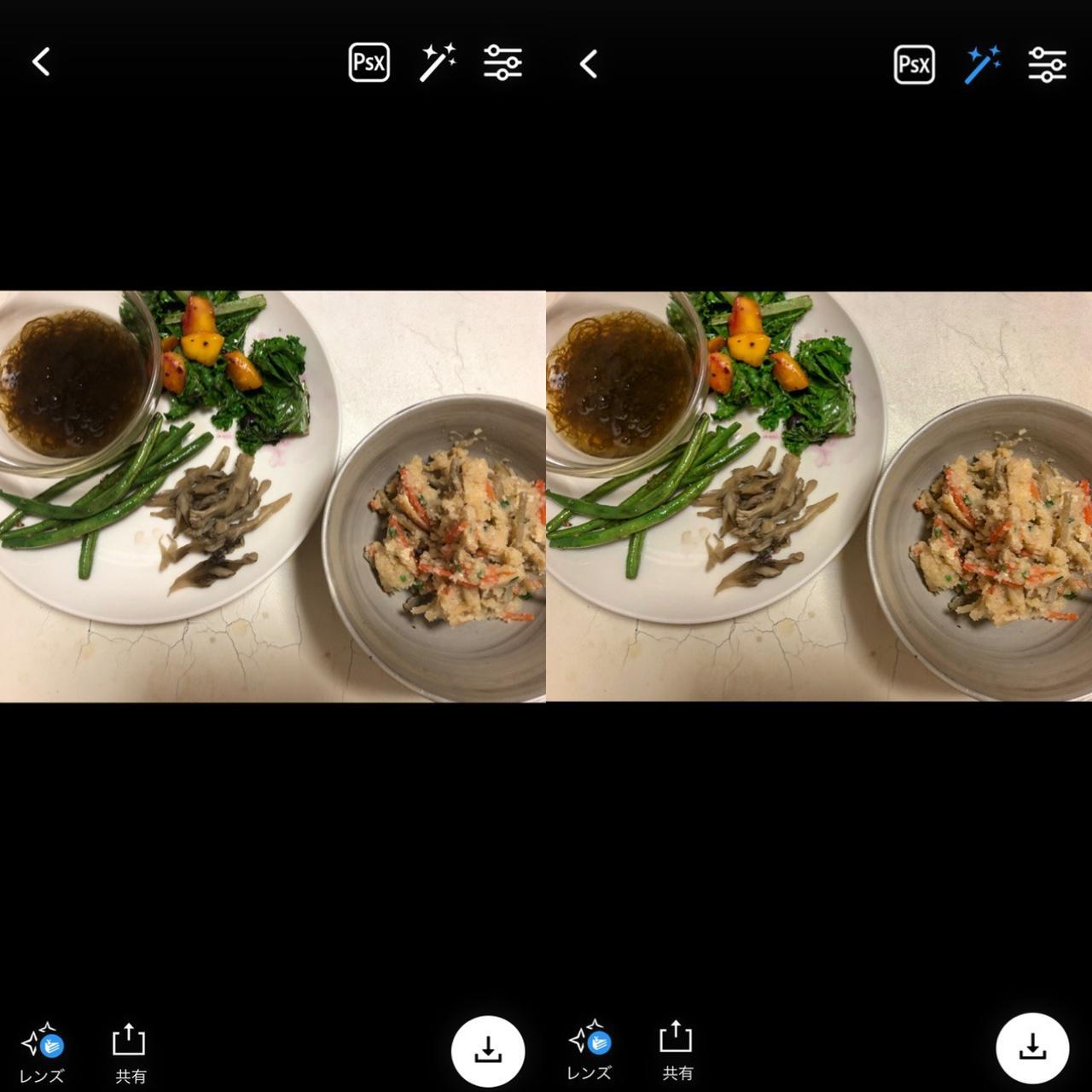 画像1: ご飯も美味しそうに加工できる!