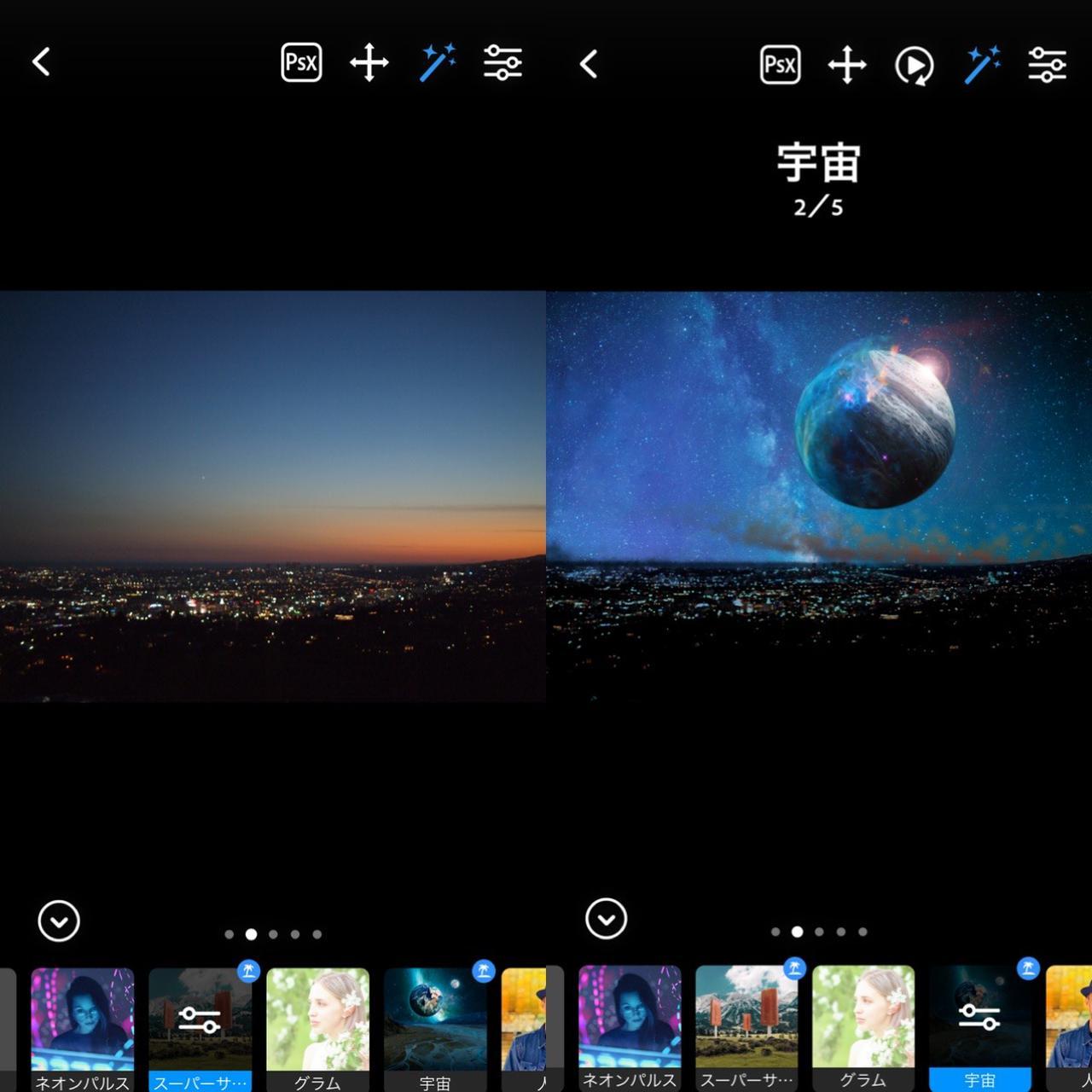 画像3: 空も自然に盛れちゃう!さすがのPhotoshopの技術です。