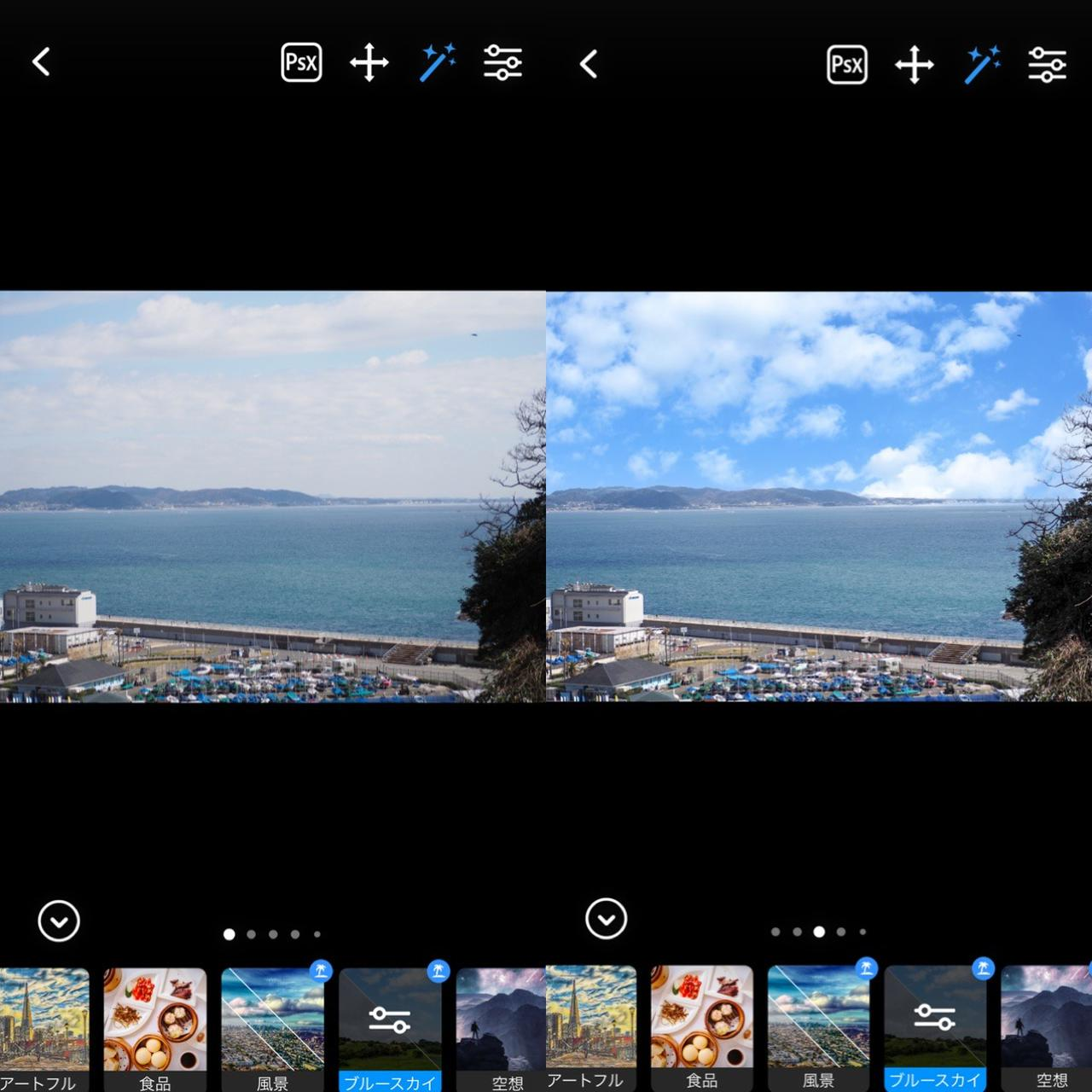 画像1: 空も自然に盛れちゃう!さすがのPhotoshopの技術です。