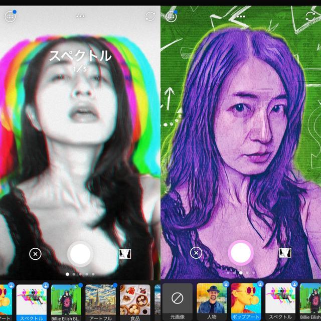 画像2: ぶっちゃけレンズを選ぶだけでオシャレでSNS映えする写真ができる!