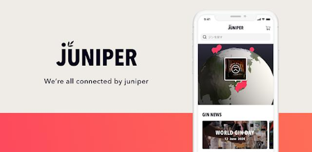 画像: JUNIPER - App for Gin Lovers - Apps on Google Play