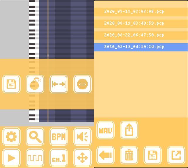 画像1: 作った曲は保存できる!WAVで書き出せば他での活用も。