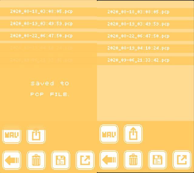 画像2: 作った曲は保存できる!WAVで書き出せば他での活用も。