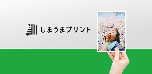 画像: しまうま写真 - Apps on Google Play